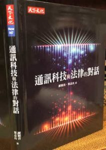 The TMT Review Third Edition