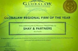 Globalaw Regional firm of the year SHAY & PARTNERS